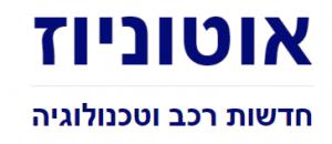 Autonews logo