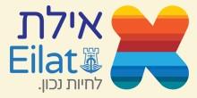 Eilat Municipality Logo