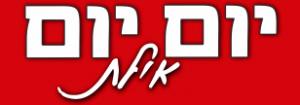 Yom Yom logo
