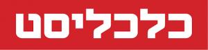 Calcalist Logo